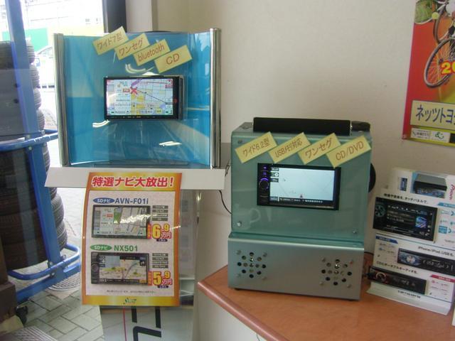 ネッツトヨタ北九州 シャント飯塚店(5枚目)