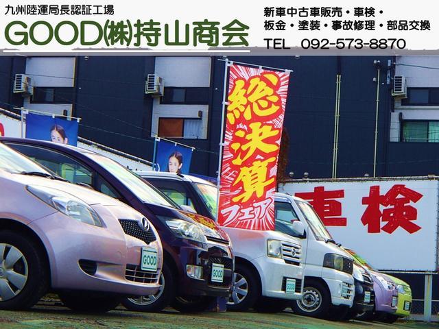 GOOD (株)持山商会(3枚目)