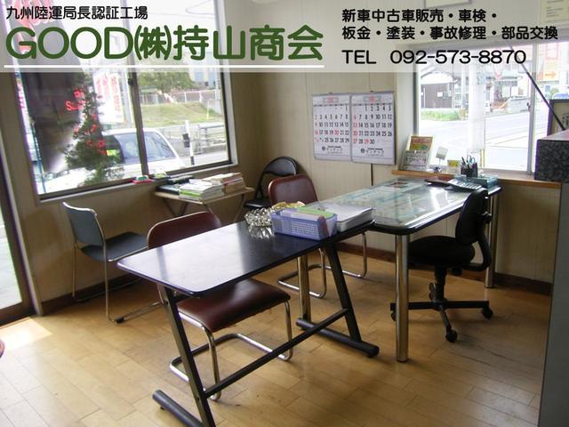 GOOD (株)持山商会(5枚目)