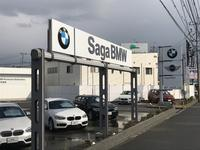 Saga BWM BMW Premium Selection 鳥栖