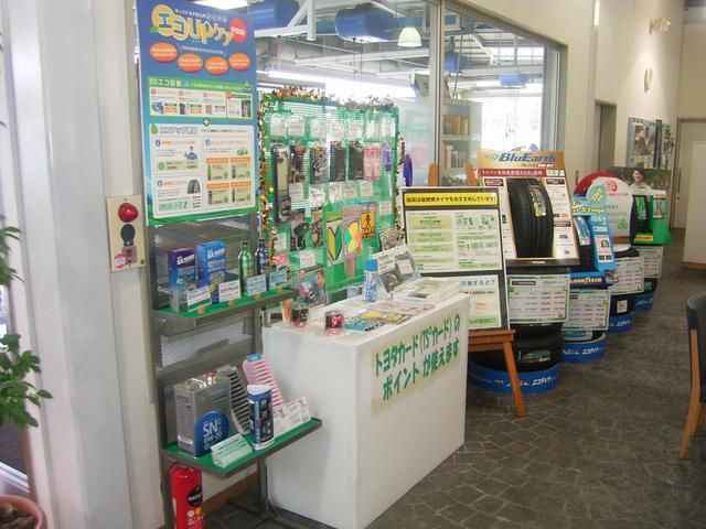ネッツトヨタ北九州 シャント宗像店(6枚目)