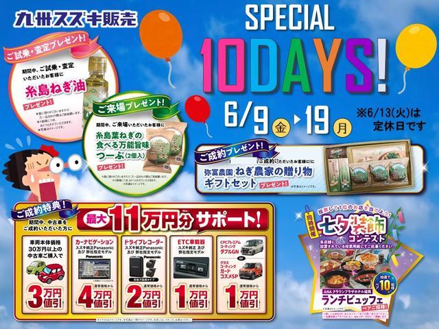 九州スズキ販売(株) 北九州支店(6枚目)