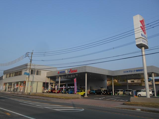 九州スズキ販売(株) 飯塚支店