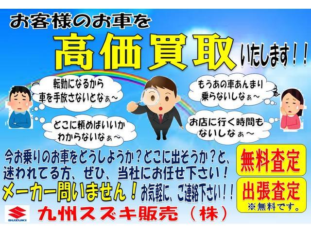 九州スズキ販売(株) スズキアリーナ飯塚柏の森(4枚目)
