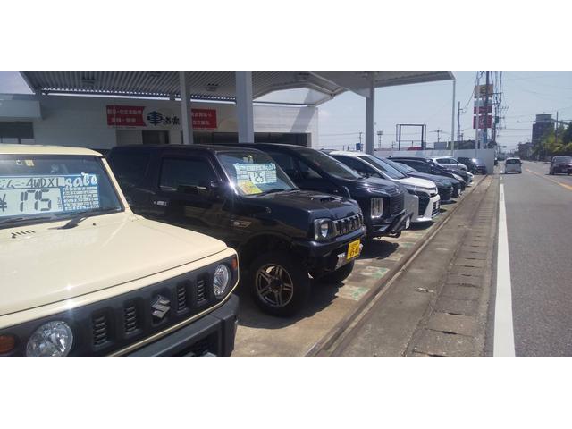 株式会社 車道楽(1枚目)
