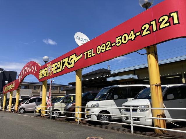 この看板を目印に!!九州自動車道大宰府ICより車で約10分程度です!