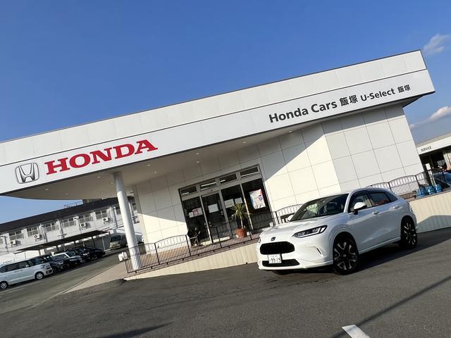 (株)飯塚ホンダ HondaCars飯塚 U-Select飯塚