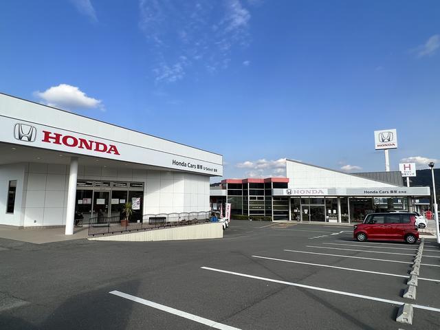 (株)飯塚ホンダ HondaCars飯塚 U-Select飯塚(5枚目)