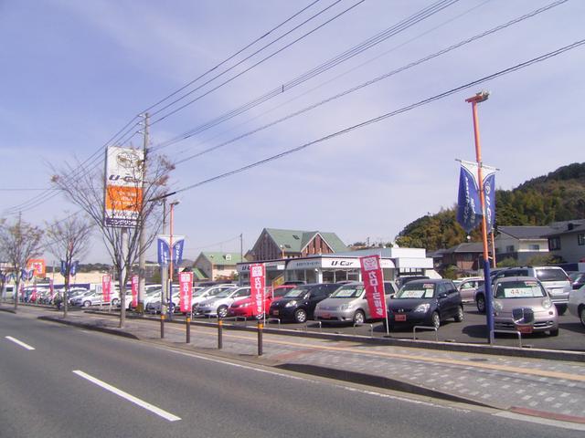 トヨタカローラ博多(株) 永犬丸マイカーセンター