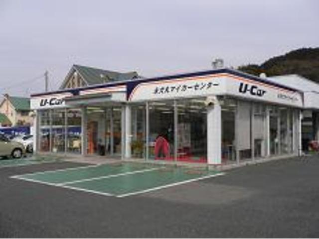 トヨタカローラ博多(株) 永犬丸マイカーセンター(3枚目)