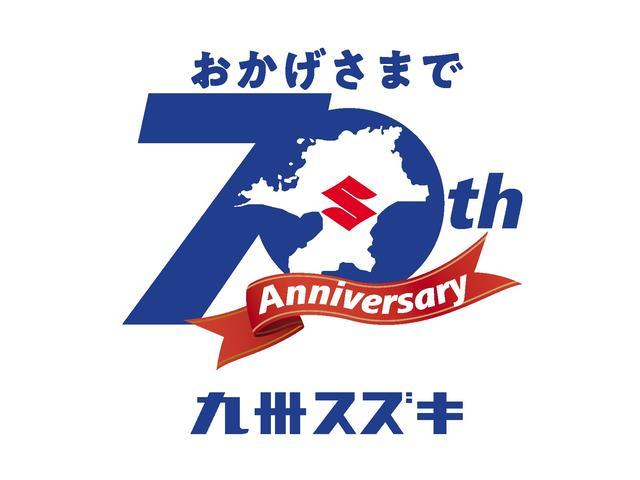 九州スズキ販売(株) スズキアリーナ筑南(5枚目)