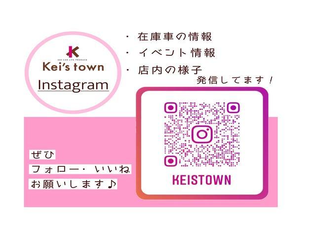 Kei's town 軽カー専門店ケイズタウン(5枚目)