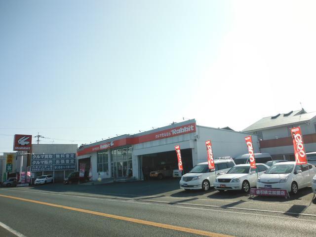 (有)ヤヒロ自動車販売 ラビット八女インター店