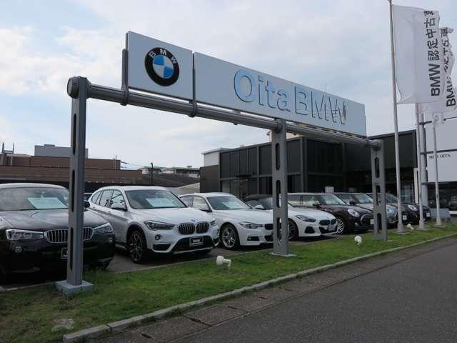 Oita BMW BMW Premium Selection 大分