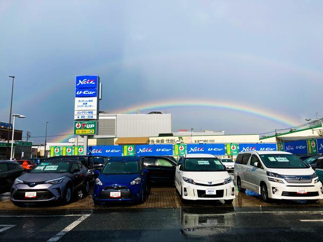 ネッツトヨタ福岡(株) 福重マイカーセンター