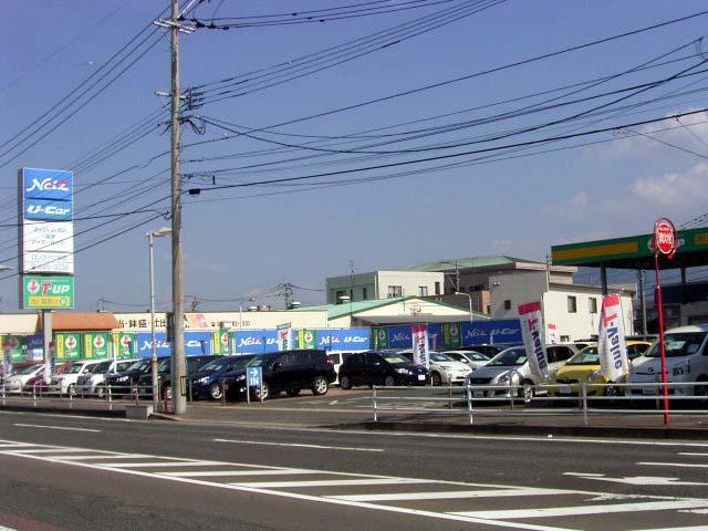 ネッツトヨタ福岡(株) 福重マイカーセンター(1枚目)