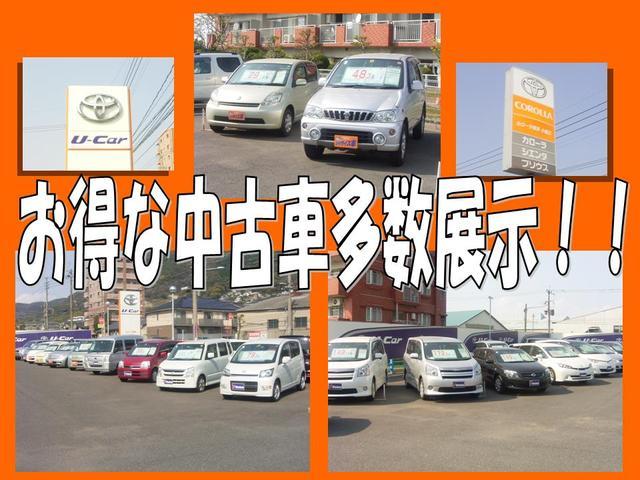 トヨタカローラ博多(株) 小森江店(1枚目)