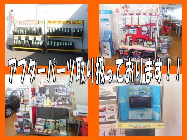 トヨタカローラ博多(株) 小森江店(3枚目)