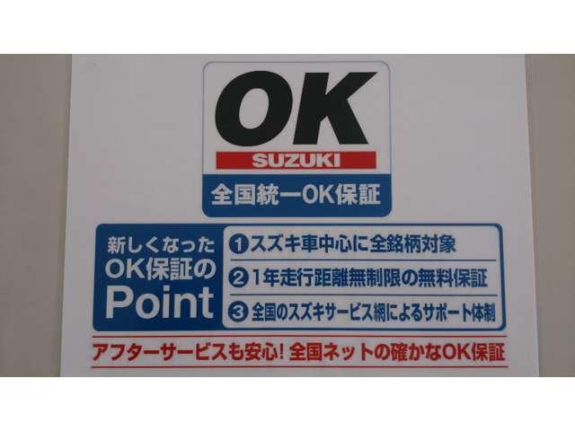 (株)スズキ自販福岡 スズキアリーナ大野城(4枚目)