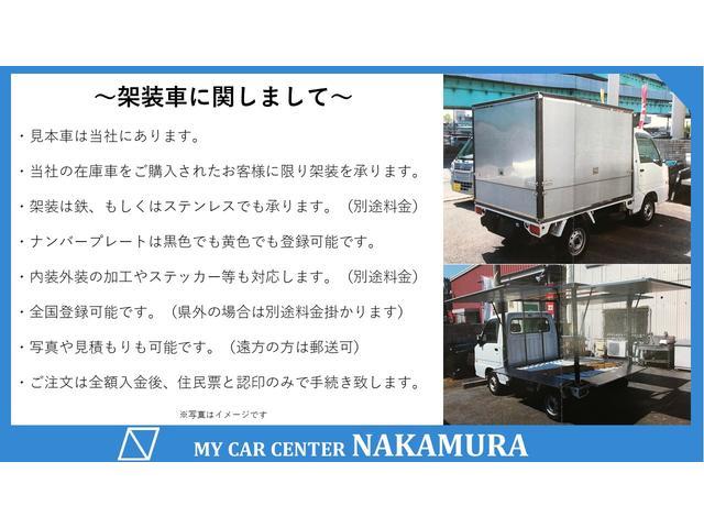 マイカーセンターナカムラ(2枚目)