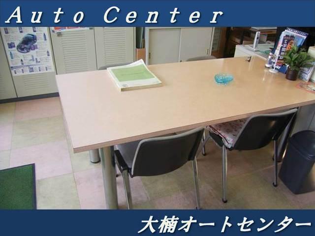 大楠オートセンター(4枚目)
