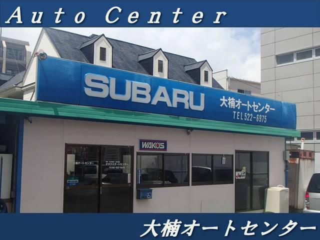 大楠オートセンター(6枚目)