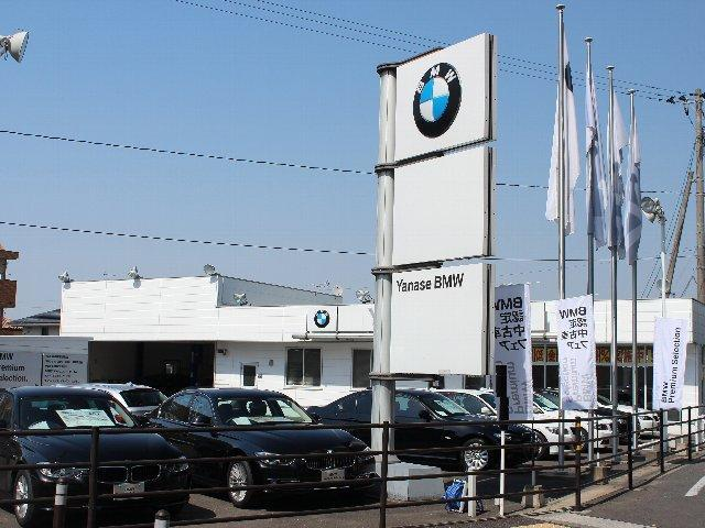 Yanase BMW BMW Premium Selection 福岡西の店舗画像