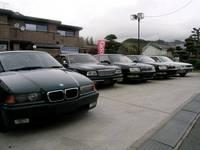 三並自動車販売