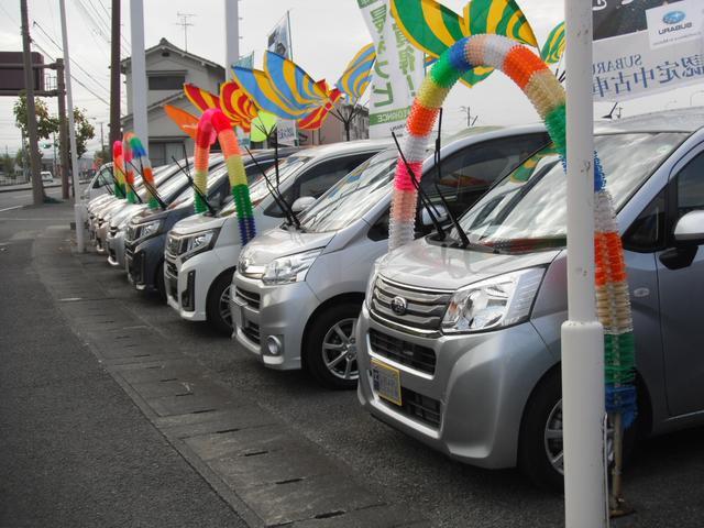 大分スバル自動車(株) カースポット大分(3枚目)