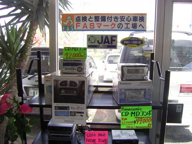 (有)川口自動車商会(3枚目)