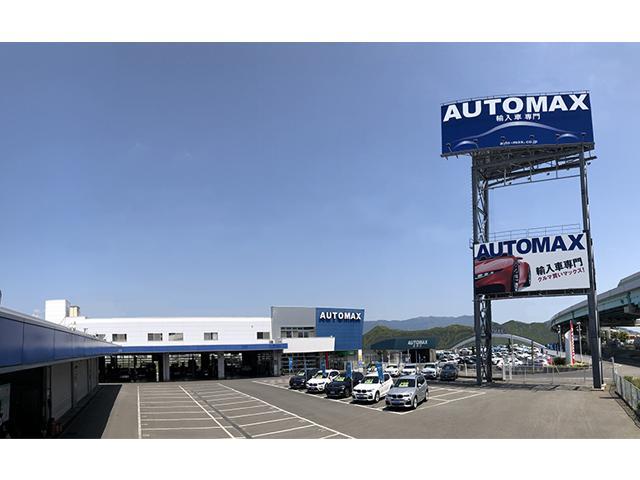 (株)オートマックス 空港店