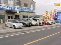 TOTAL AUTO SERVICE F−TECQ