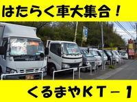 くるまや KT−1