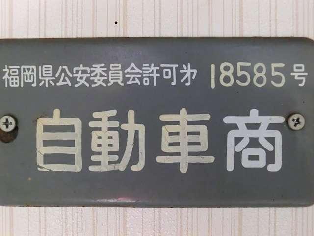 オートサービスKAI(3枚目)