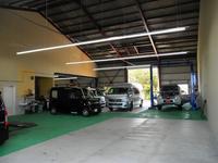 大型車可能整備スペース