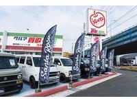(株)アップルカーセールス 福岡 南バイパス店
