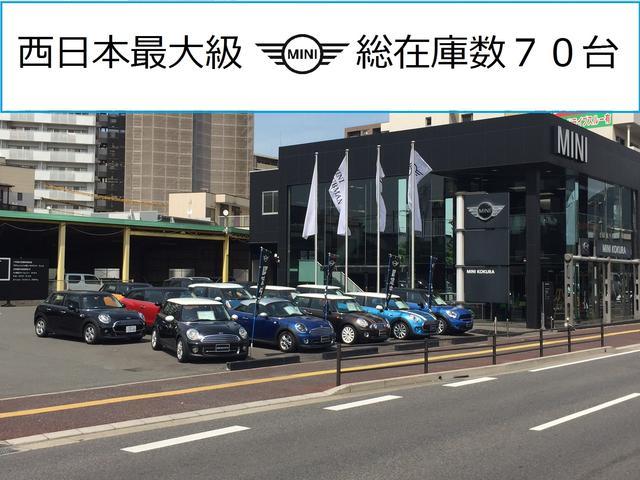 MINI NEXT小倉 ミニネクスト小倉 ウイルプラスモトーレン(株)(1枚目)