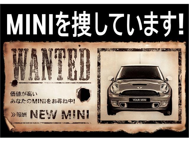 MINI NEXT小倉 ミニネクスト小倉 ウイルプラスモトーレン(株)(5枚目)