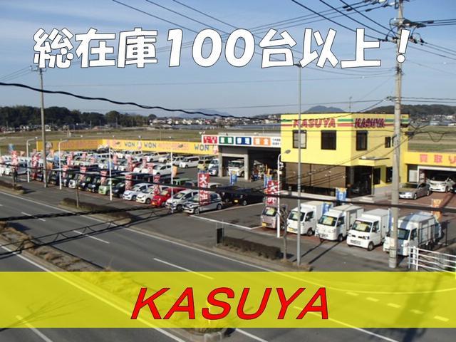 KASUYA