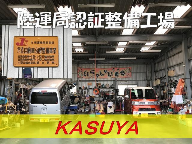 KASUYA(5枚目)