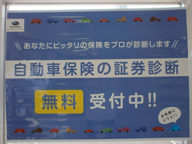 福岡スバル(株) カースポット小倉東(2枚目)