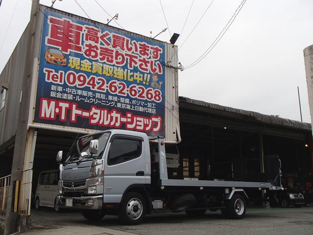 M.Tトータルカーショップ(2枚目)