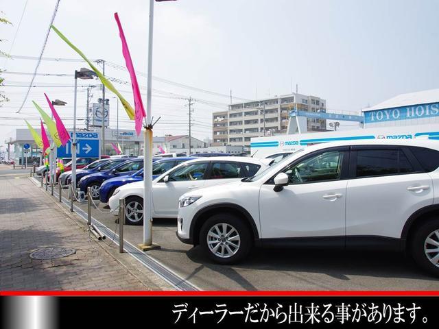 (株)九州マツダ 新宮店ユーカーランド(3枚目)