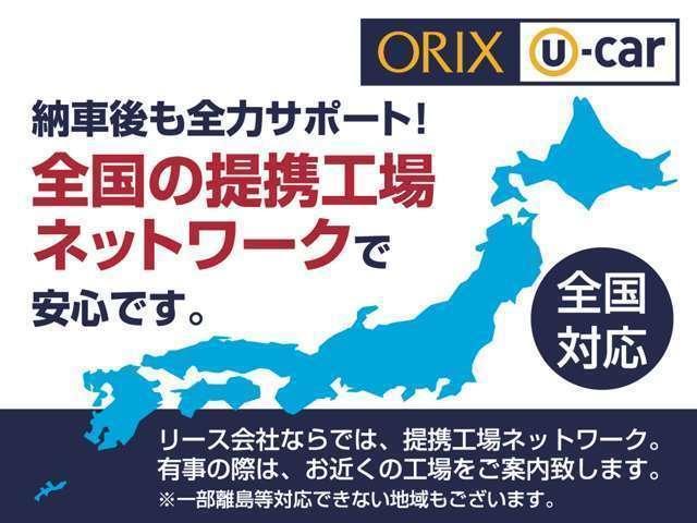 オリックスU-car 福岡古賀店(4枚目)