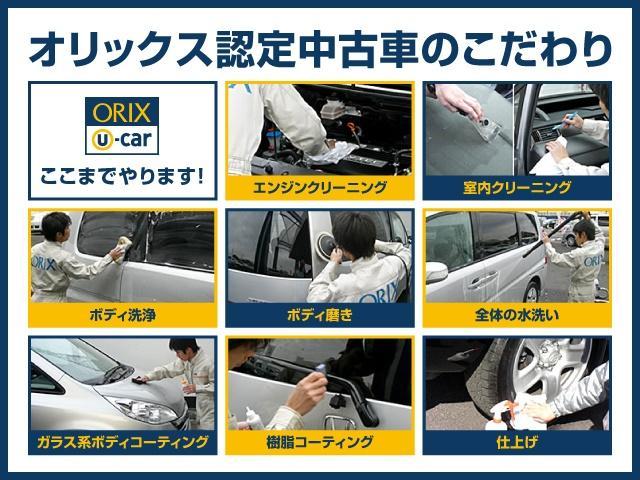 オリックスU-car 福岡古賀店(5枚目)