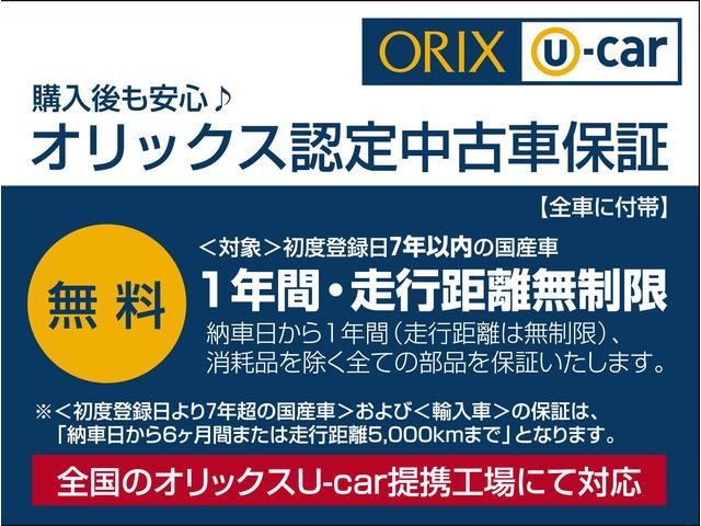 オリックスU-car 福岡古賀店(6枚目)