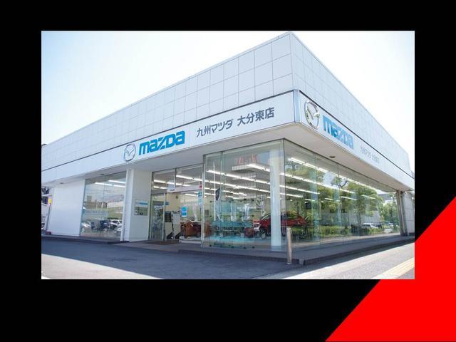 (株)九州マツダ 大分東店ユーカーランド