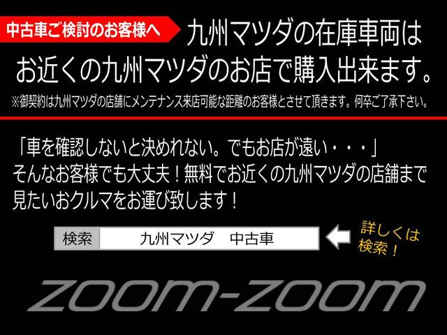 九州マツダホームページからおクルマの移動が出来ます!是非ご覧下さいませ(^^)