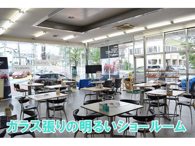 (株)九州マツダ 別府店ユーカーランド(3枚目)