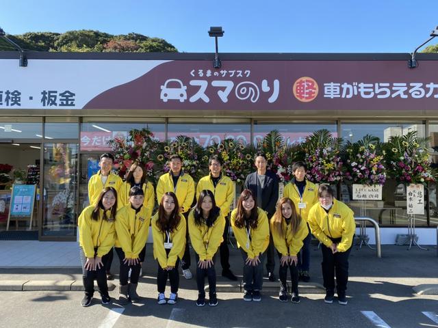 LineUP ラインナップ ハイエース・商用車専門店 那珂川店(2枚目)